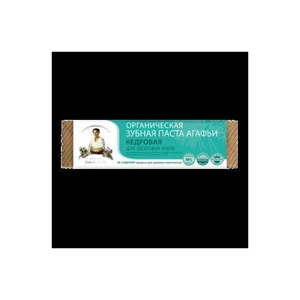 PASTA DO ZĘBÓW ZDROWE ZĘBY CEDROWA EKO 7 5 ml - RECEPTURY BABCI AGAFI - AGAFI